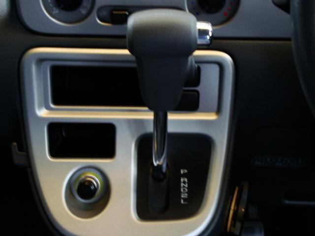 「ダイハツ」「アトレーワゴン」「コンパクトカー」「福島県」の中古車15