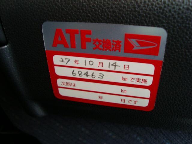 「ダイハツ」「アトレーワゴン」「コンパクトカー」「福島県」の中古車19