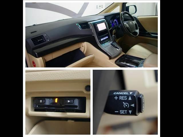 トヨタ アルファードハイブリッド G 4WD 両側電動スライドドア