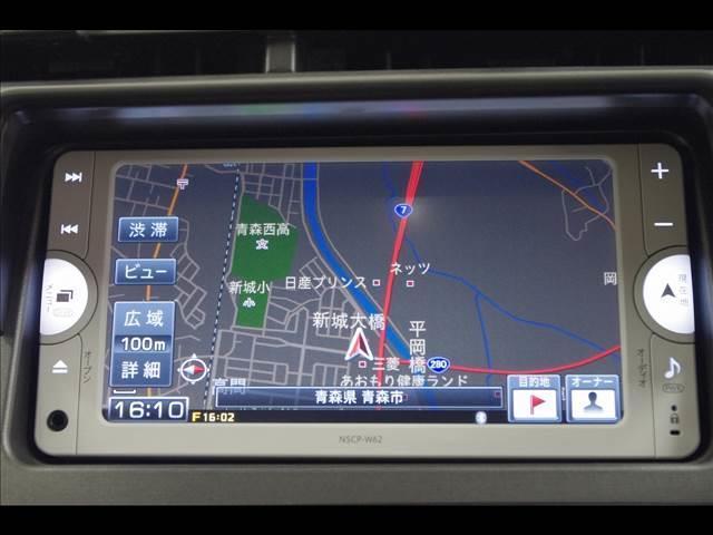 S 純正SDナビTV(20枚目)