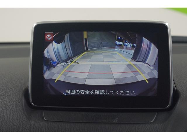 XD 4WD 純正SDナビ バックカメラ USB接続可能(4枚目)