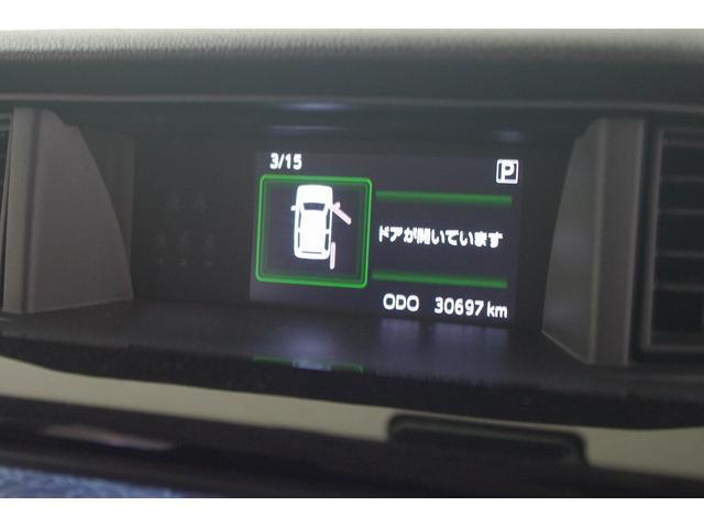 カスタムG S スマートアシスト 4WD SDナビ Bカメラ(8枚目)