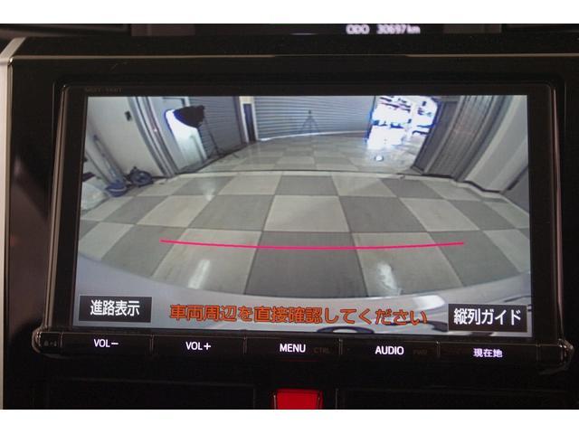 カスタムG S スマートアシスト 4WD SDナビ Bカメラ(10枚目)
