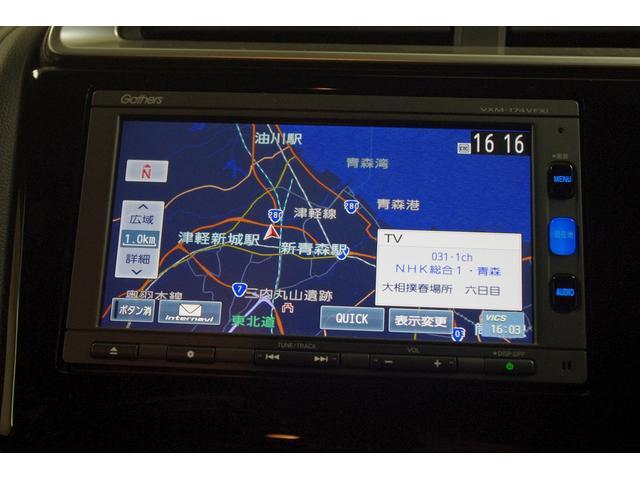 Sパッケージ 純正SDナビ フルセグTV バックカメラ CD(12枚目)