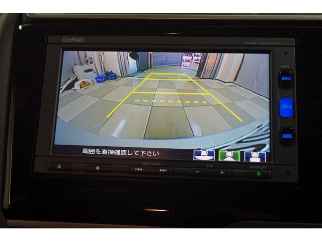 Sパッケージ 純正SDナビ フルセグTV バックカメラ CD(13枚目)