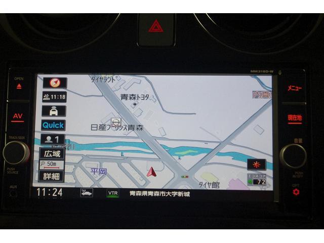 最寄り駅は、JR新青森駅です。駅まで徒歩5分程度と近くですので、ご連絡頂ければ、駅までお迎えに上がります。
