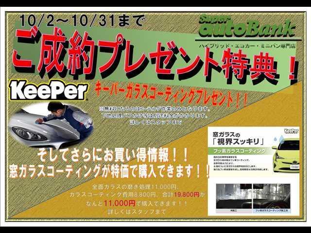 40thエディション 純正ナビ・フルセグTVHIDライト(3枚目)