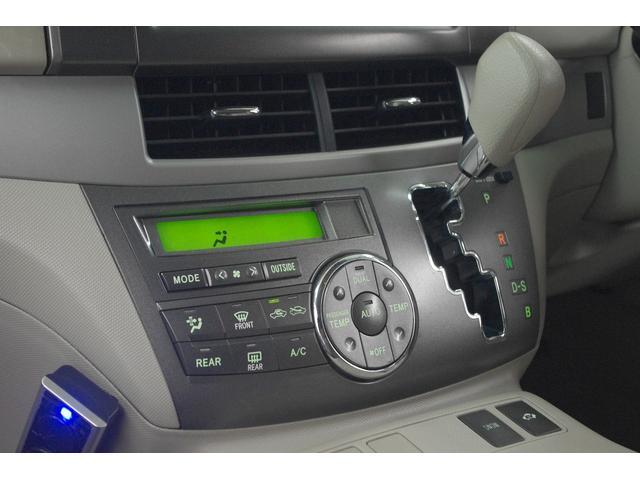 X 純正17インチアルミホイール アルパインナビ バックモニター ETC フォグランプ クルーズコントロール HIDヘッドライト 両面電動スライドドア(31枚目)