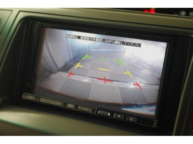 X 純正17インチアルミホイール アルパインナビ バックモニター ETC フォグランプ クルーズコントロール HIDヘッドライト 両面電動スライドドア(36枚目)