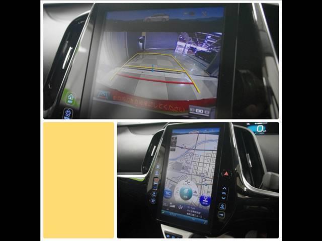 A 純正15インチアルミホイール LEDヘッドライト 純正SDナビ クルーズコントロール 本革ステアリング ステアリングヒーター パーキングアシスト 障害物センサー バックモニター フルセグTV(17枚目)