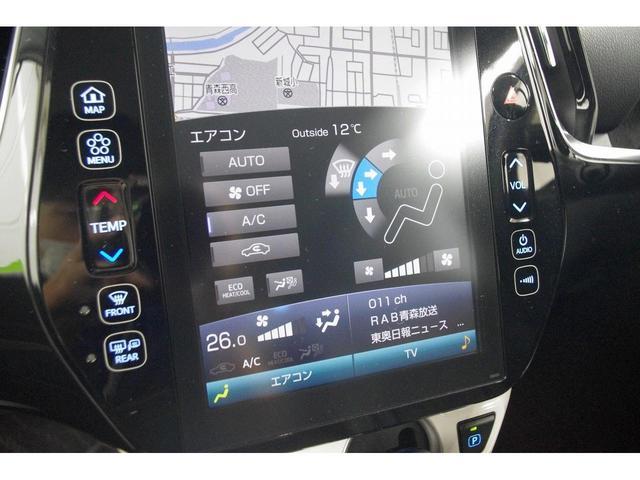 A 純正15インチアルミホイール LEDヘッドライト 純正SDナビ クルーズコントロール 本革ステアリング ステアリングヒーター パーキングアシスト 障害物センサー バックモニター フルセグTV(34枚目)