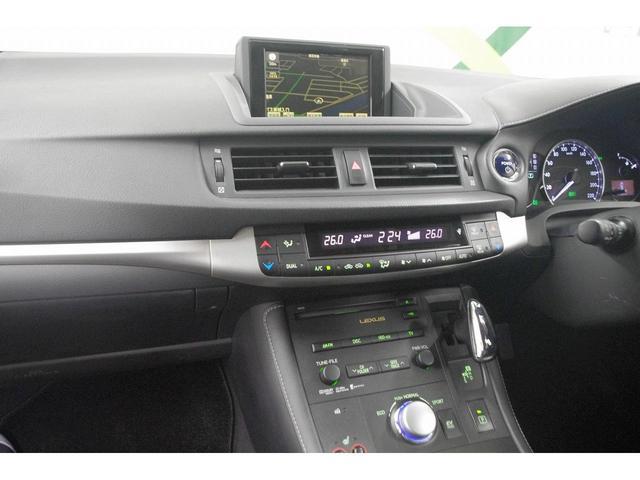 200h versionL 純正17インチアルミホイール 純正HDDナビ バックカメラ LEDヘッドライト ヘッドライトウォッシャー ビルトインETC レザーシート クルーズコントロール 障害物センサー レザーシート(32枚目)