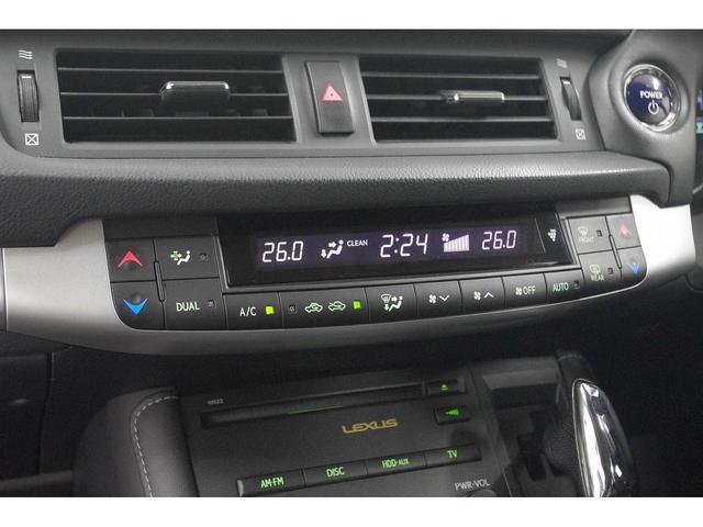 200h versionL 純正17インチアルミホイール 純正HDDナビ バックカメラ LEDヘッドライト ヘッドライトウォッシャー ビルトインETC レザーシート クルーズコントロール 障害物センサー レザーシート(34枚目)