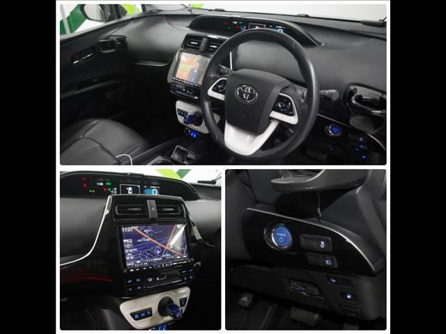 S 社外18インチアルミホイール 革調シートカバー デアイサー サンルーフ 社外ツインマフラー アルパイン9型ナビ 社外スピーカー プリクラッシュセーフティー LEDヘッドライト LEDルームランプ(20枚目)