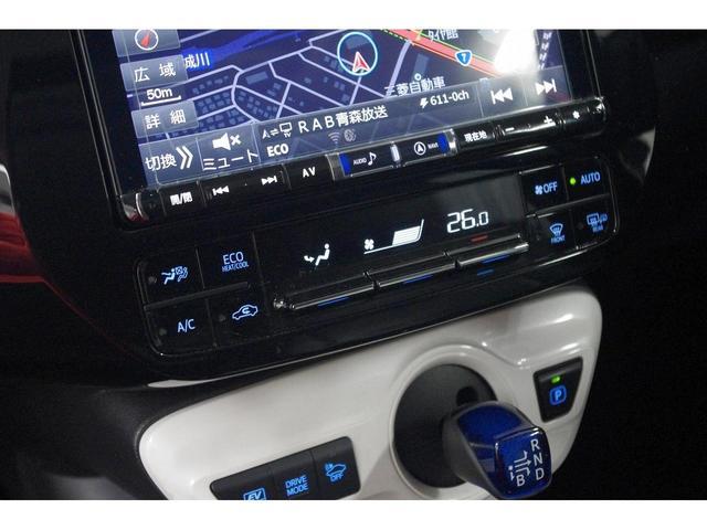 S 社外18インチアルミホイール 革調シートカバー デアイサー サンルーフ 社外ツインマフラー アルパイン9型ナビ 社外スピーカー プリクラッシュセーフティー LEDヘッドライト LEDルームランプ(32枚目)