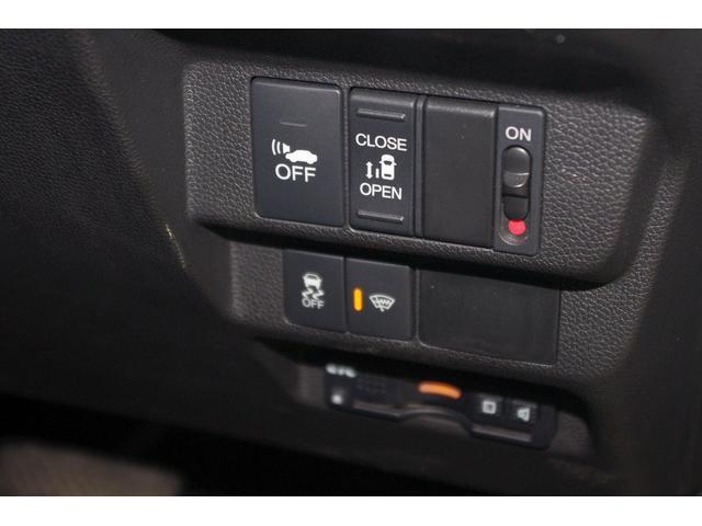 G ETC アイドリングストップ メモリーナビ バックカメラ スマートキー プッシュスタート 横滑り防止装置 アンチロックブレーキシステム(37枚目)