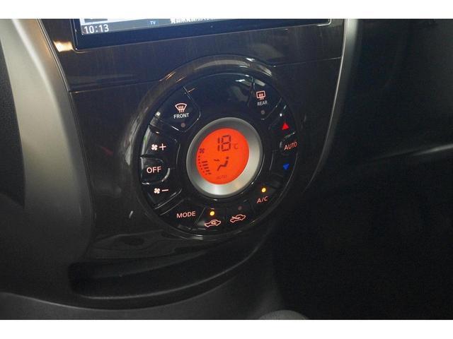 アクシス 4WD 純正SDナビ フルセグTV ETC Bluetoothオーディオ 本革シート(27枚目)