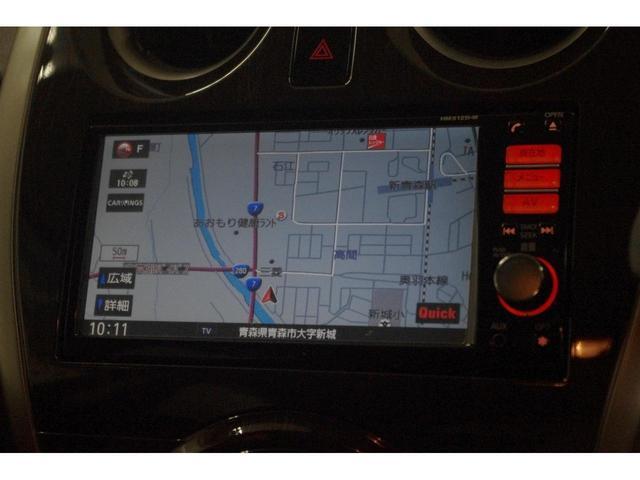アクシス 4WD 純正SDナビ フルセグTV ETC Bluetoothオーディオ 本革シート(28枚目)