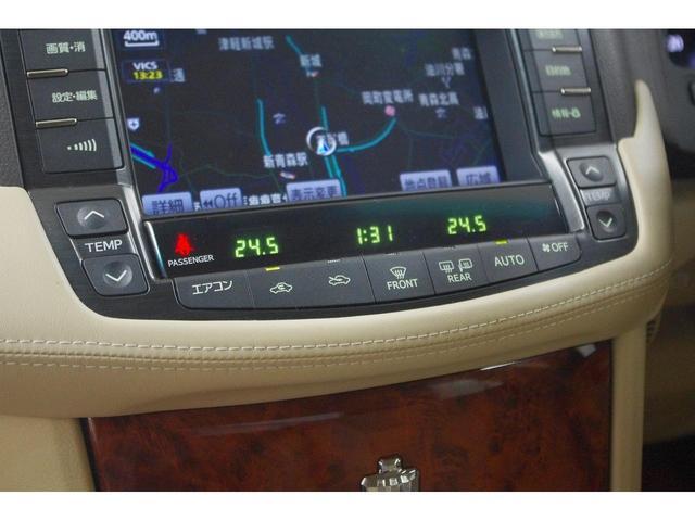 2.5ロイヤルサルーンi-Four プレミアムED 4WD 純正16インチアルミホイール 社外エンジンスターター ステアリングリモコン ミラーヒーター パワーシート クルーズコントロール HIDヘッドライト ビルトインETC(26枚目)