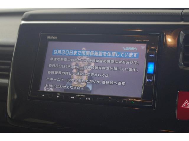スパーダ ホンダセンシング 4WD ホンダセンシング クルーズコントロール 車線逸脱防止装置 衝突軽減ブレーキ Gathersナビ フルセグテレビ ドライブレコーダー バックカメラ わくわくゲート 両側電動スライドドア(21枚目)