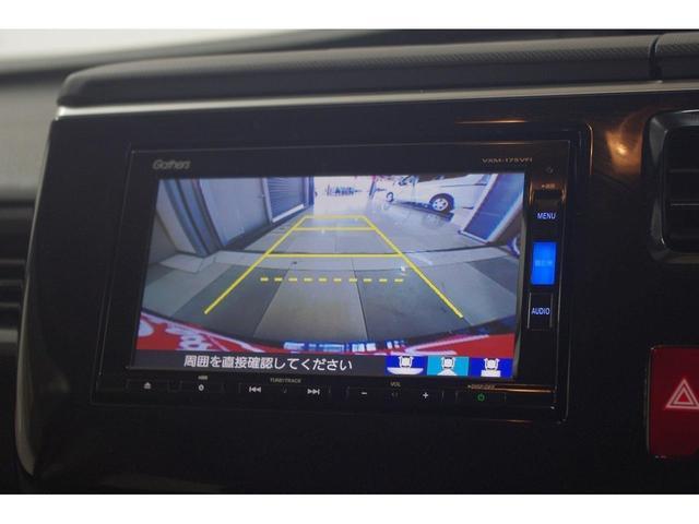 スパーダ ホンダセンシング 4WD ホンダセンシング クルーズコントロール 車線逸脱防止装置 衝突軽減ブレーキ Gathersナビ フルセグテレビ ドライブレコーダー バックカメラ わくわくゲート 両側電動スライドドア(22枚目)