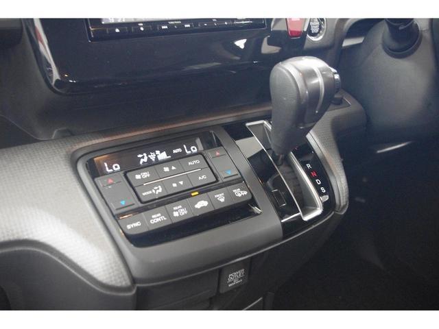 スパーダ ホンダセンシング 4WD ホンダセンシング クルーズコントロール 車線逸脱防止装置 衝突軽減ブレーキ Gathersナビ フルセグテレビ ドライブレコーダー バックカメラ わくわくゲート 両側電動スライドドア(23枚目)