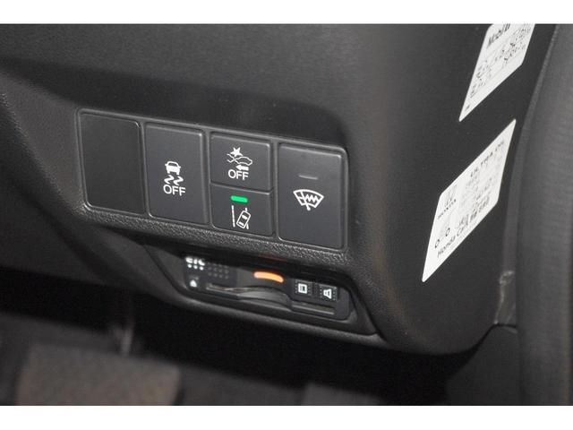スパーダ ホンダセンシング 4WD ホンダセンシング クルーズコントロール 車線逸脱防止装置 衝突軽減ブレーキ Gathersナビ フルセグテレビ ドライブレコーダー バックカメラ わくわくゲート 両側電動スライドドア(24枚目)