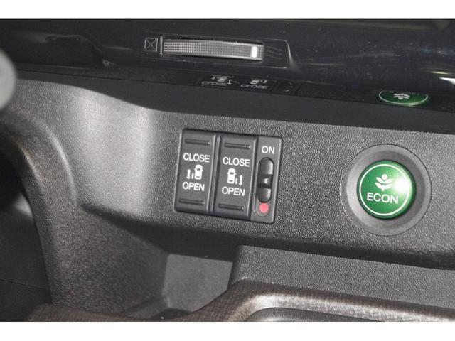 スパーダ ホンダセンシング 4WD ホンダセンシング クルーズコントロール 車線逸脱防止装置 衝突軽減ブレーキ Gathersナビ フルセグテレビ ドライブレコーダー バックカメラ わくわくゲート 両側電動スライドドア(25枚目)
