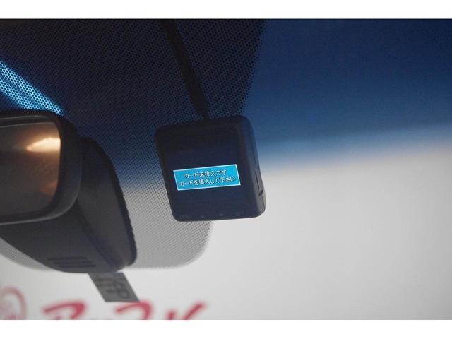 スパーダ ホンダセンシング 4WD ホンダセンシング クルーズコントロール 車線逸脱防止装置 衝突軽減ブレーキ Gathersナビ フルセグテレビ ドライブレコーダー バックカメラ わくわくゲート 両側電動スライドドア(31枚目)