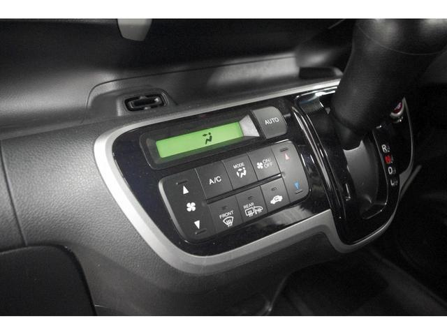 G・Lパッケージ 4WD USBオーディオ 両側スライド片側電動スライドドア メモリナビ LEDヘッドライト ベンチシート オートエアコン スマートキー プッシュスタート(25枚目)