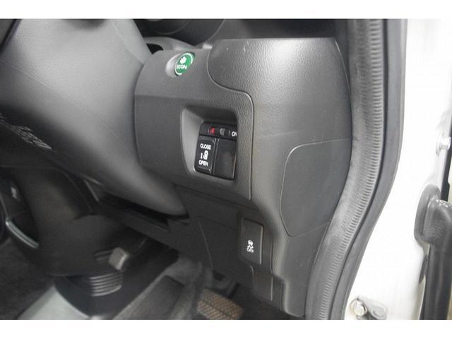 G・Lパッケージ 4WD USBオーディオ 両側スライド片側電動スライドドア メモリナビ LEDヘッドライト ベンチシート オートエアコン スマートキー プッシュスタート(28枚目)
