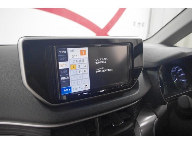 カスタム X SA ナビ バックカメラ ステアリングリモコン 衝突軽減ブレーキ LEDヘッドライト デアイサー シートヒーター 純正14インチアルミホイール オートエアコン USB接続 ABS 横滑り防止システム(21枚目)