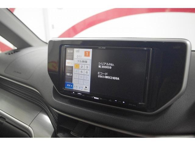 カスタム X SA ナビ バックカメラ ステアリングリモコン 衝突軽減ブレーキ LEDヘッドライト デアイサー シートヒーター 純正14インチアルミホイール オートエアコン USB接続 ABS 横滑り防止システム(23枚目)