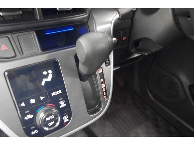 カスタム X SA ナビ バックカメラ ステアリングリモコン 衝突軽減ブレーキ LEDヘッドライト デアイサー シートヒーター 純正14インチアルミホイール オートエアコン USB接続 ABS 横滑り防止システム(25枚目)