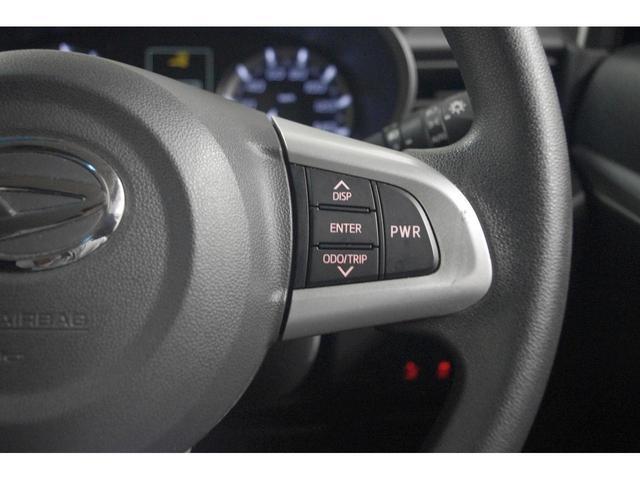 カスタム X SA ナビ バックカメラ ステアリングリモコン 衝突軽減ブレーキ LEDヘッドライト デアイサー シートヒーター 純正14インチアルミホイール オートエアコン USB接続 ABS 横滑り防止システム(29枚目)