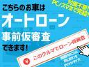 ホンダ オデッセイ アブソルート・EX 4WD インターナビ バックカメラ CD