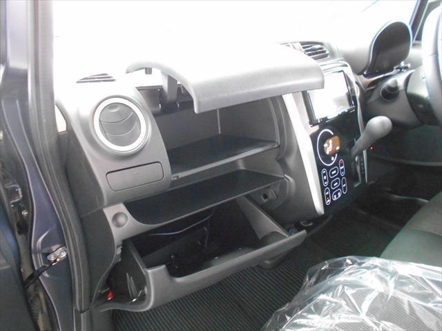 ハイウェイスター X ナビ エマージェンシーブレーキ 4WD(12枚目)