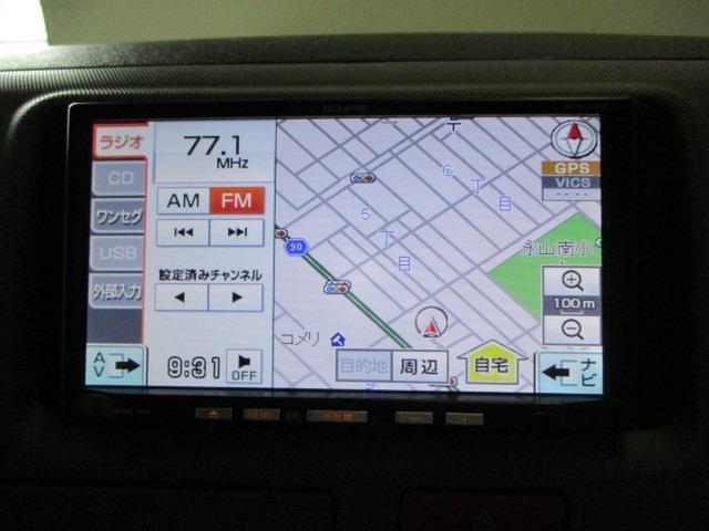 トヨタ レジアスエースバン ロングDX GLパッケージ 3/6/9人 4WD Rヒーター