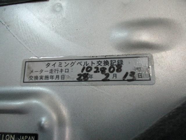 ロングDX 4WD 3/6人 5ドア メモリーナビ キーレス(14枚目)