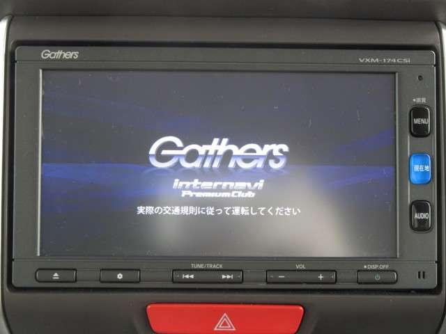 ホンダ N BOX G SSパッケージ4WD純正メモリーナビ シートヒーター
