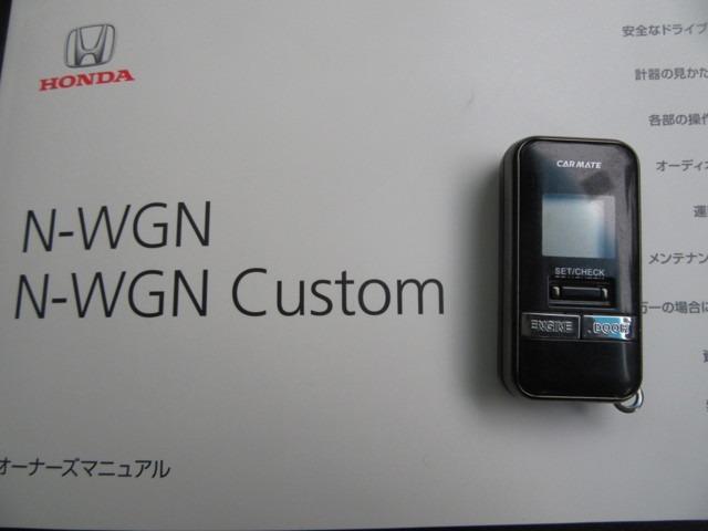 ホンダ N-WGNカスタム G・Lパッケージ 4WD純正メモリーナビ シートヒーター