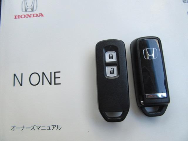 純正スマートキー付き!ドアの開閉、エンジン始動時はラクラク簡単操作!