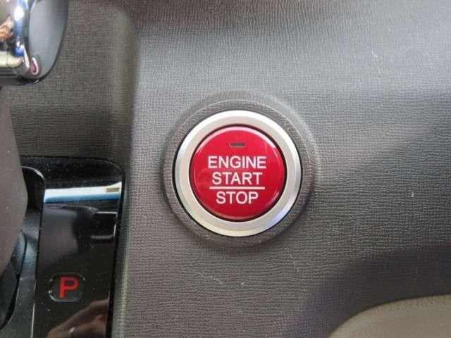プッシュボタン式エンジン始動タイプです!手元の操作でラクラクエンジンスタート!