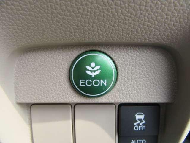 ECONボタン付き!燃費にも貢献です!