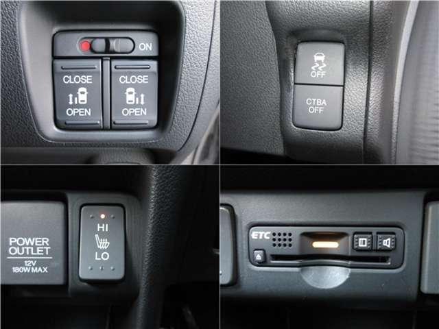 G ターボSSパッケージ 4WD エンスタ 両側電動ドア(2枚目)