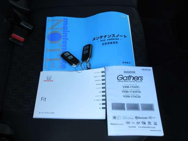 13G・Fパッケージ メモリーナビ バックカメラ ワンセグT(20枚目)