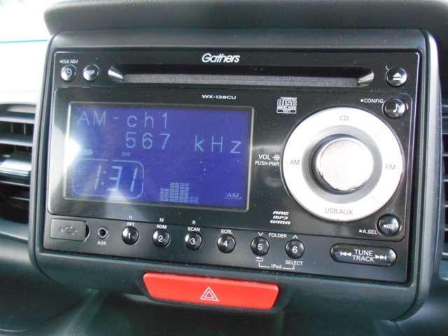 G 純正CD エンジンスターター ETC(9枚目)