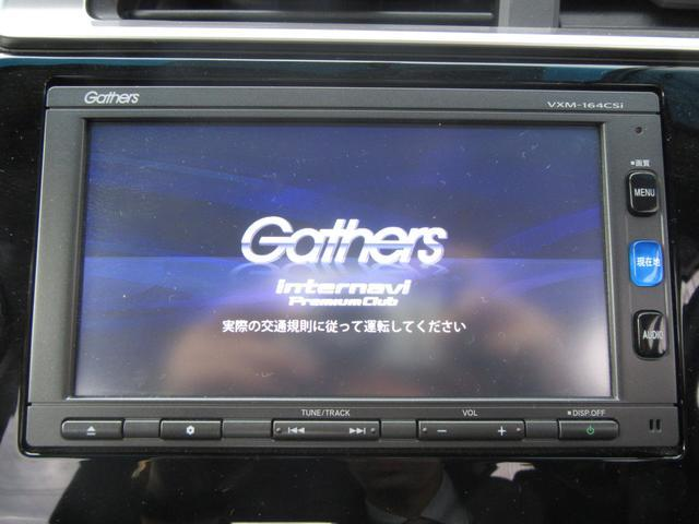 ホンダ フィット 13G・Fパッケージ 4WD 純正メモリーナビ ETC