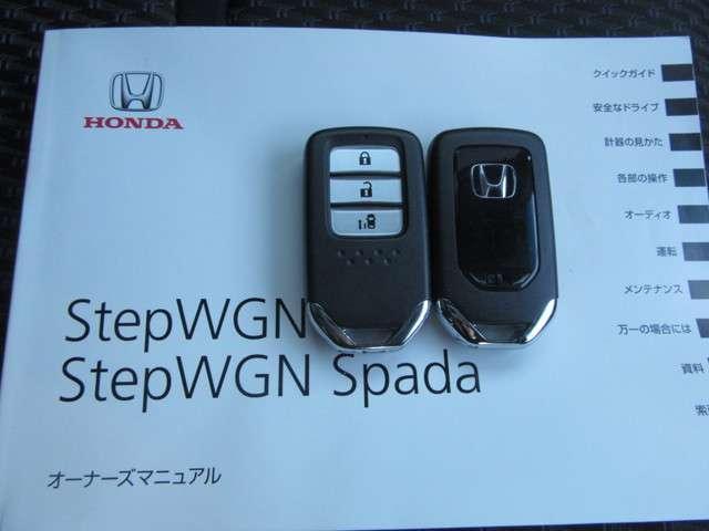 ホンダ ステップワゴンスパーダ スパーダ 4WD 純正メモリーナビ エンスタ スマートキー