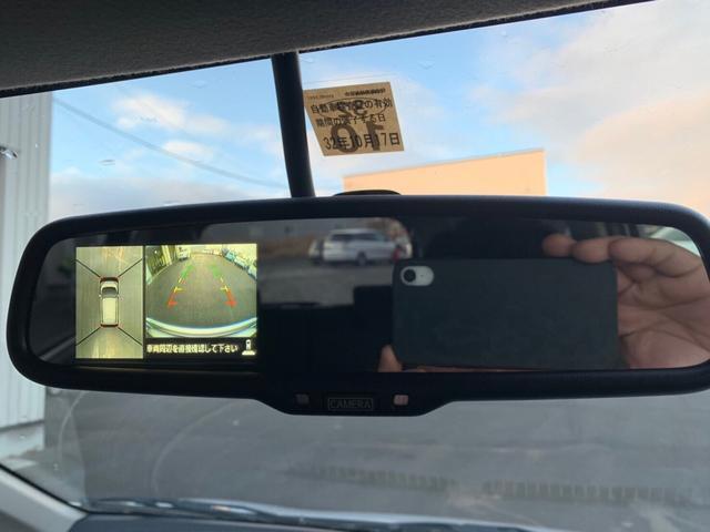 ハイウェイスター X 4WD アラウンドビューモニター(11枚目)
